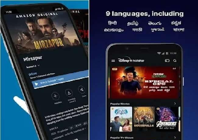 Amazon Prime Video Free Subscription कैसे लें